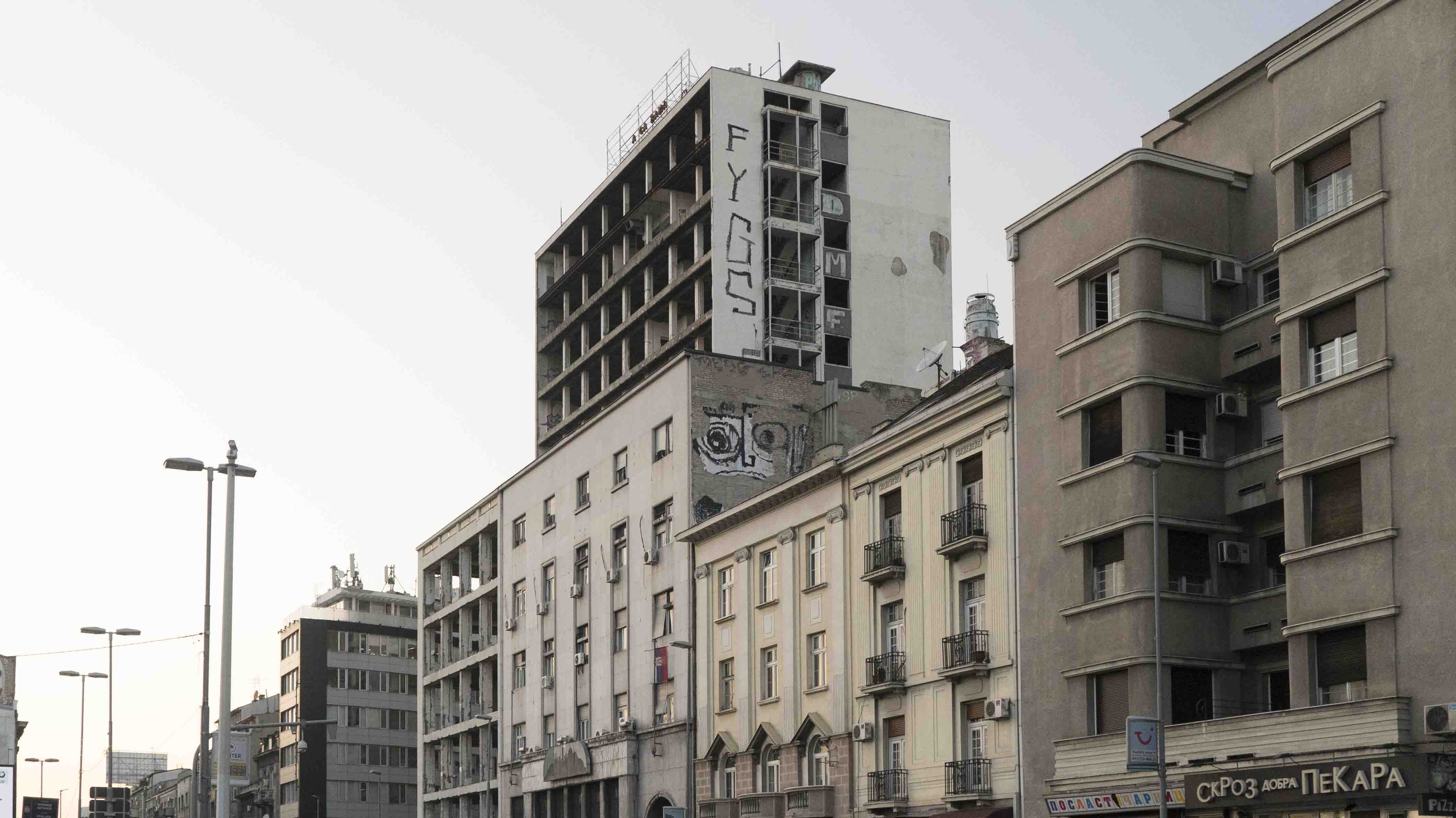 Highrise Building Damaged By NATO Air Ride 1999 In The Center Of Belgrade,  2.10.2017, Foto: Robert B. Fishman